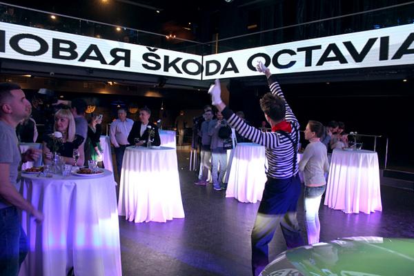 развлечение гостей на  VIP презентации новой ŠKODA Octavia.