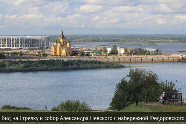 Вид на Собор Александра Невского с набережной Федоровского