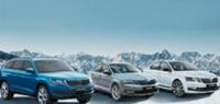 Выгодные акции на автомобили SKODA в марте