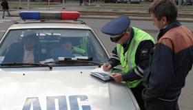 Власти решили не повышать штрафы – что нового придумали для водителей?