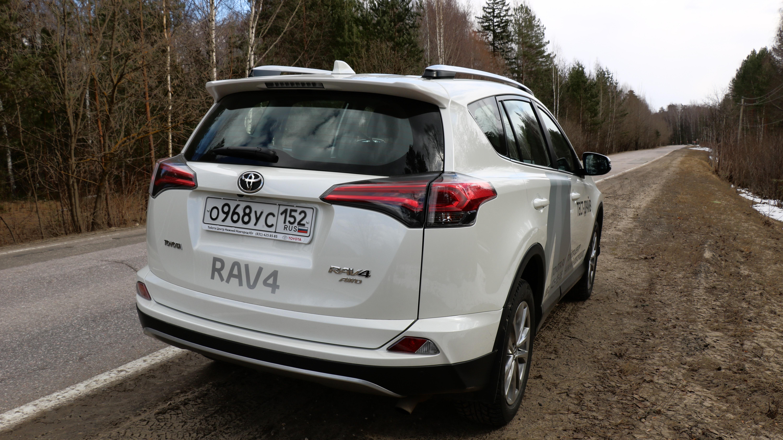 RAV4 фото