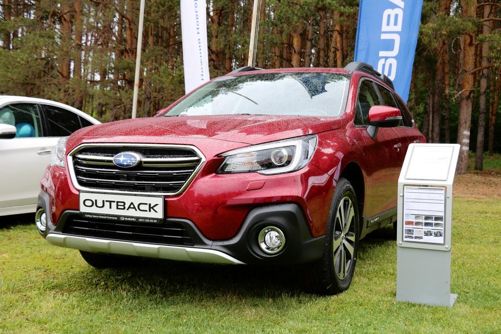 Презентация новых Subaru Outback и Legacy