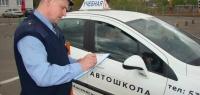 ГИБДД проверит, как готовят водителей в автошколах