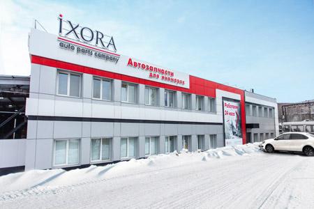 Ixora Автозапчасти для иномарок