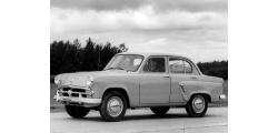 Москвич 402 1956-1958