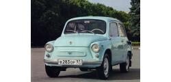 ЗАЗ 965 1960-1970