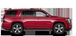 Chevrolet Tahoe 2014-2020 новый кузов комплектации и цены